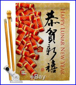 Happy Lunar New Year Firecracker Fortune Lucky Wish Lots Garden House Yard Flag